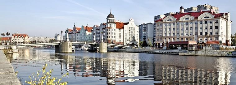 The Best Kaliningrad Tours, Tickets & Activities 2018