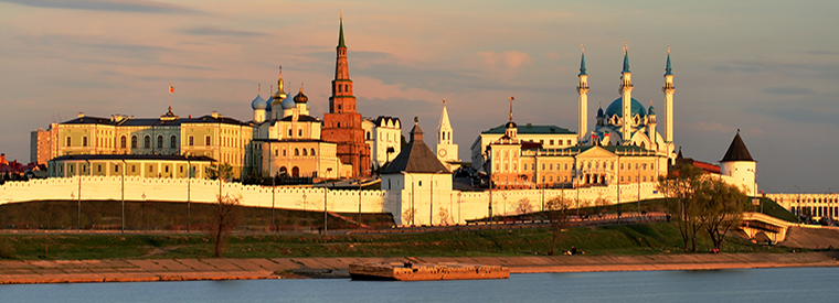 Top Kazan Walking & Biking Tours