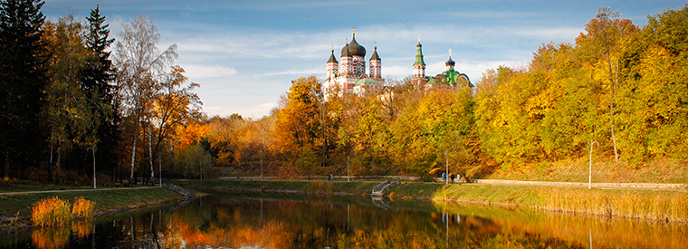 Top Kiev City Packages
