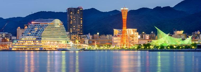 Top Kobe Private Sightseeing Tours