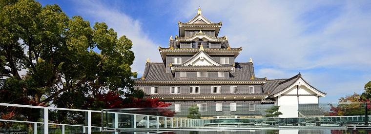 Okayama Tours, Tickets, Activities & Things To Do