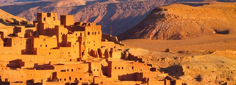 Ouarzazate Tours, Tickets, Excursions & Things To Do