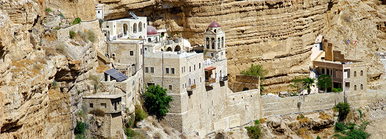 Top Palestinian Territories Walking & Biking Tours