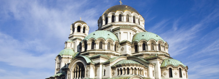 Top Sofia Self-guided Tours & Rentals