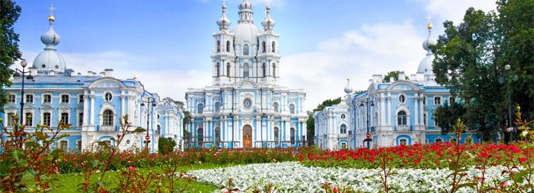 سن پترزبورگ زییا ترین قسمت روسیه