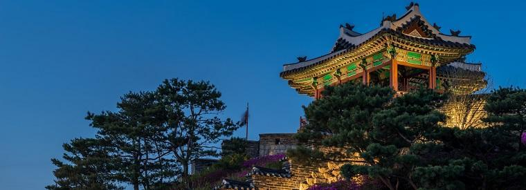Suwon Tours & Sightseeing