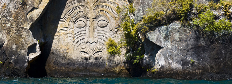 Top Taupo Cultural & Theme Tours