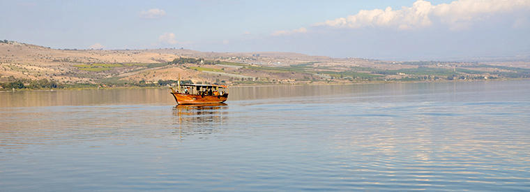 Tiberias Tours, Tickets, Excursions & Things To Do