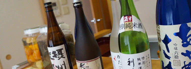 Tokyo Wine Tasting & Winery Tours