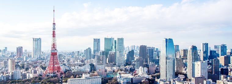 Top Tokyo Walking & Biking Tours
