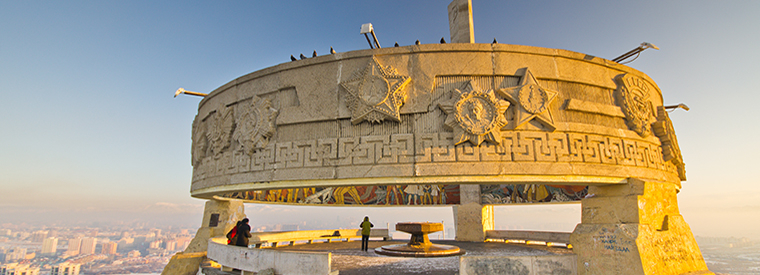 Ulaanbaatar Walking & Biking Tours