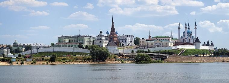 Volga Region Tours, Tickets, Activities & Things To Do