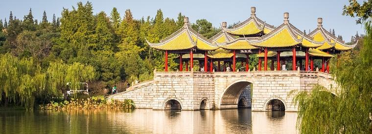 Yangzhou Tours, Tickets, Activities & Things To Do