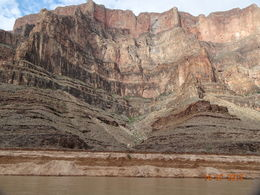 This was taken from the cruise on the river which was part of the Grand Canyon Tour , Christopher B - August 2013