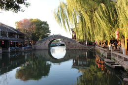 One of the many bridges in Zhouzhuang, Bandit - December 2013