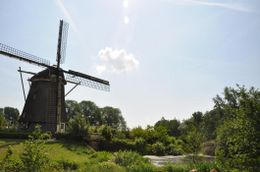 the biggest windmill in Amsterdam , Radiumzhao - May 2011