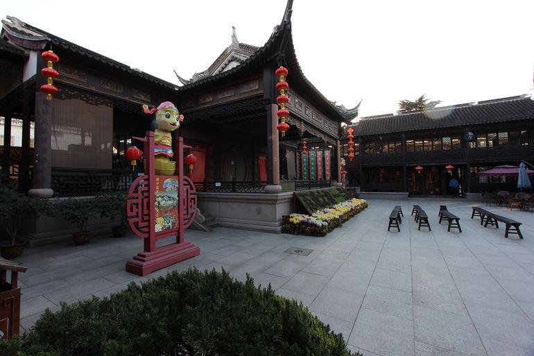 Courtyard - Shanghai