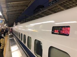 The bullet train , David H - December 2017