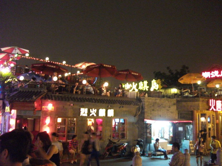 DSCF1251 - Beijing