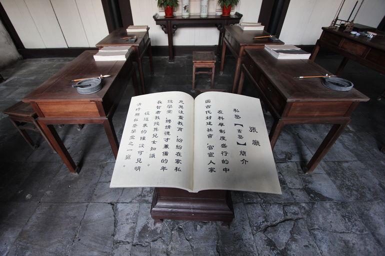 Book - Shanghai