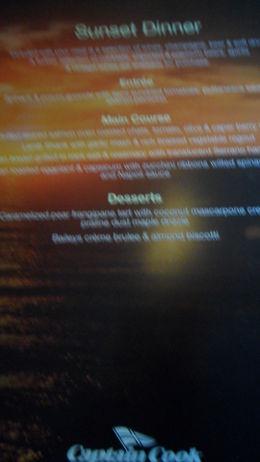 menu , Cherny_1612 - December 2011