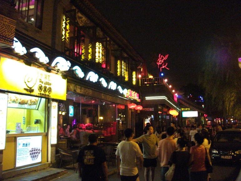 DSCF1255 - Beijing
