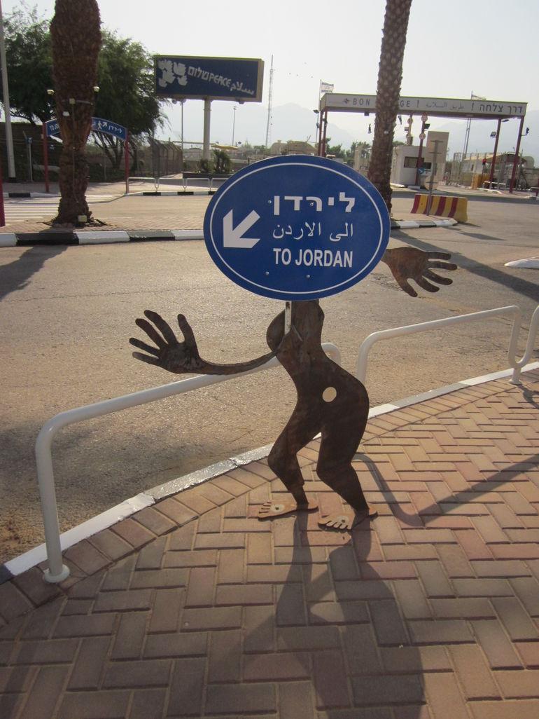 IMG_0577 - Tel Aviv
