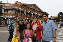 It was taken at Mt Fuji's 5th station with family. Just enjoying the nice cool foggy weather. , ZERNAN D - July 2013