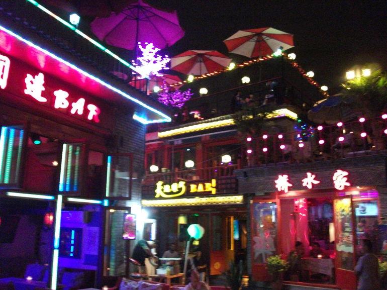 DSCF1258 - Beijing