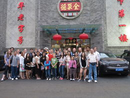 Our group before the Peking Duck dinner, Cat - July 2012