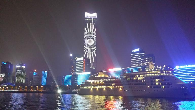 Huangpu River Cruise and Bund City Lights Evening Tour of Shanghai photo 16