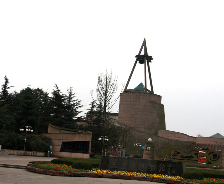Sanxingdui - Chengdu