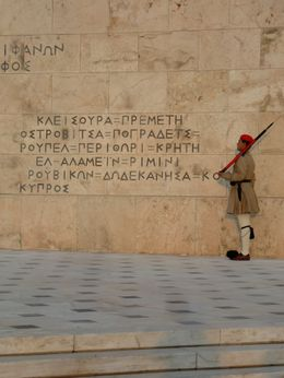 Tomb of the Unknown Soldier - Athens, JC - October 2011