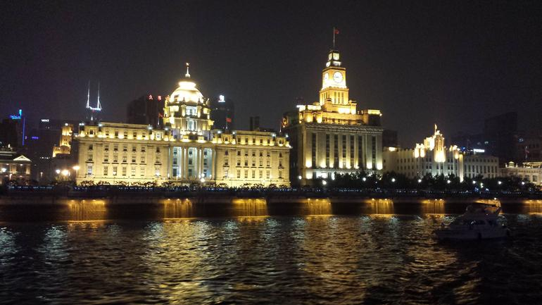 Huangpu River Cruise and Bund City Lights Evening Tour of Shanghai photo 14