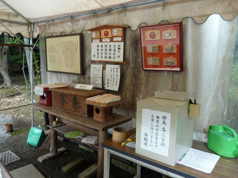 By Kinkakuji Temple - Kyoto