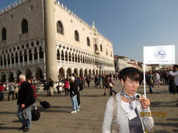 Beginning of our tour with our guide in front of Doge's Palace. , JDuczman - October 2012