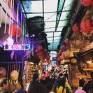 Excursión de un día a Pingxi y Jiufen desde Taipei con experiencia de farolillos voladores, Taipei, TAIWAN