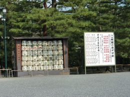 Sake Vats by Heian Shrine, Karen A - October 2009