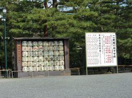 Sake Vats by Heian Shrine, Karen A - October 2009