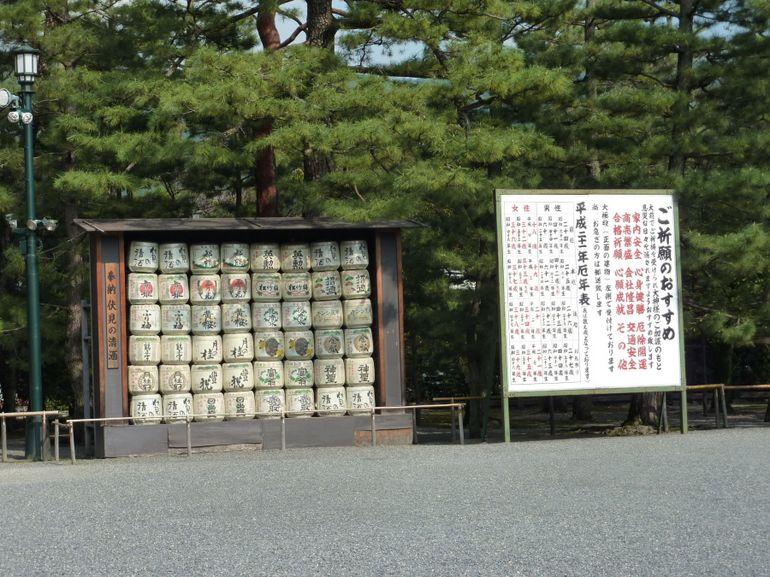 Sake vat - Kyoto