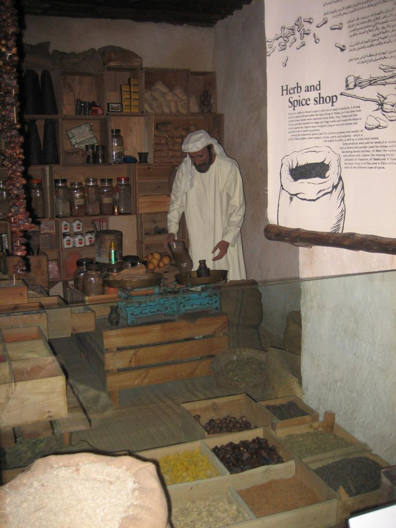 Museum - Dubai