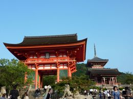 Kiyomizu Temple and Pagoda, Karen A - October 2009