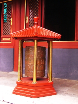 The prayer wheel at the Lama Temple. - August 2010