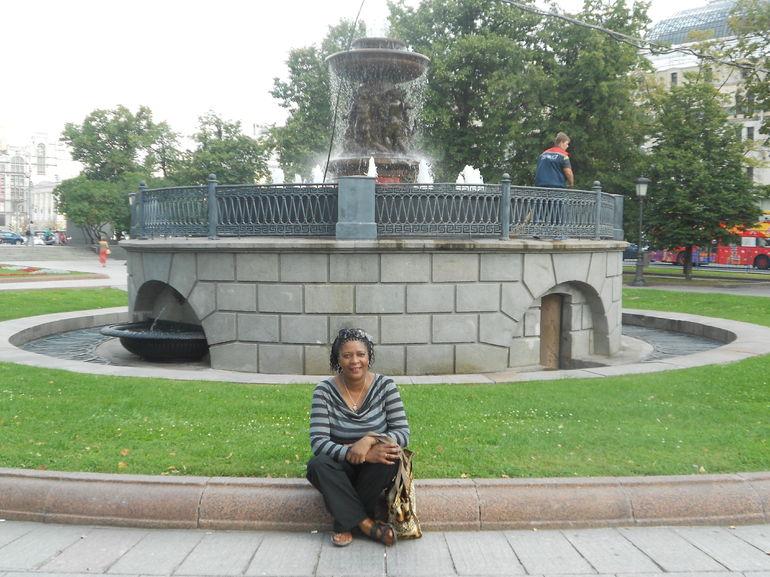 fountain,nice - Moscow