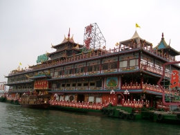 huge floating restaurant...a must to visit, IAN M - October 2010