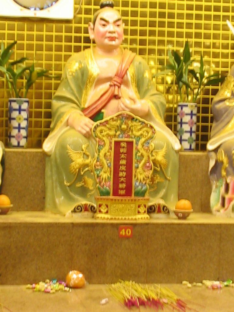 My God at the Temple - Hong Kong
