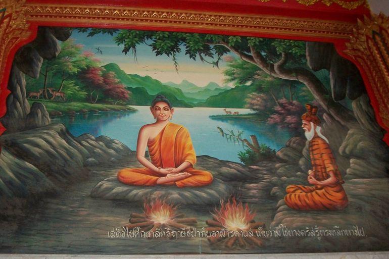 Temple - Phuket