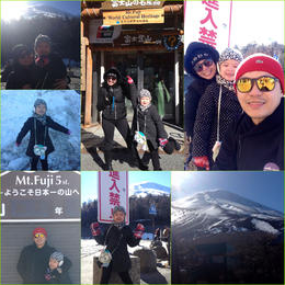 wonderful experience at mount fuji 5th station - pix taken by nmv , Norbertson V - January 2017