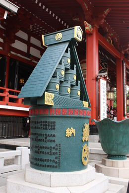 This is Asakusa temple, with a gate sporting a gigantic paper lantern and 15 foot long straw sandals. You must read the history of this place to appreciate! , Rudy F. G - September 2013