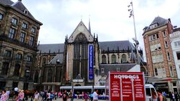 this is probably a famous landmark in Amsterdam city centre which is really very beautiful , Marie F - August 2013